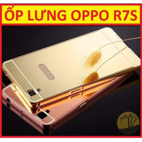 ỐP LƯNG OPPO R7S - 5498665 , 9230463 , 15_9230463 , 89000 , OP-LUNG-OPPO-R7S-15_9230463 , sendo.vn , ỐP LƯNG OPPO R7S