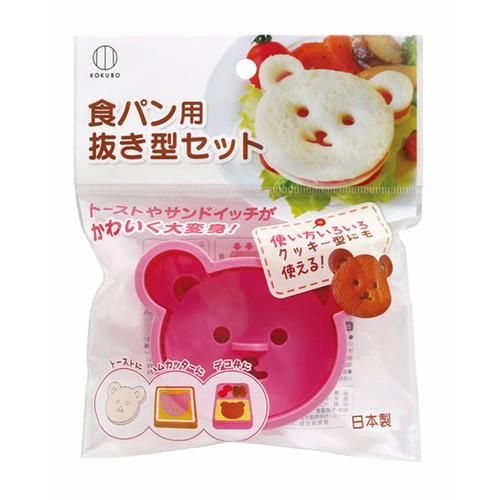 Khuôn cơm, bánh mì tạo hình gấu ngộ nghĩnh hàng nhập khẩu Nhật Bản