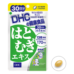 Viên uống trắng da DHC Nhật Bản túi 30 ngày 30 viên