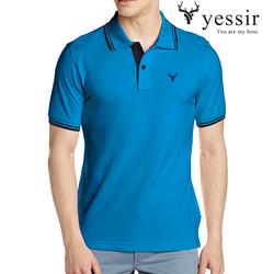 MIỄN PHÍ VẬN CHUYỂN- Áo thun nam Yessir Vải cotton 4 chiều mịn mát, form chuẩn đẹp, được kiểm hàng