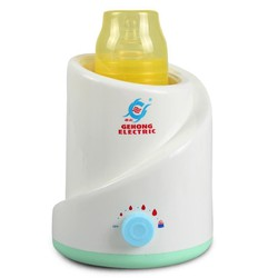 Máy hâm sữa hình xoắn gehong electric dành cho trẻ trên 3 tháng tuổi