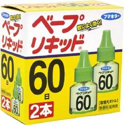 Set 2 lọ tinh dầu đuổi Muỗi Nhật Bản 60 ngày - Hàng nội địa