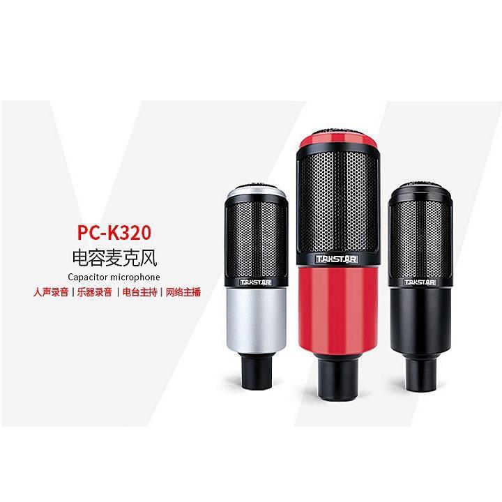 Microphone PC K320.jpg