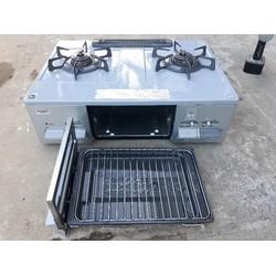 Bếp Gas Haman Japan Công nghệ Hiện Đại
