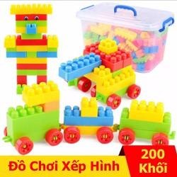 Hộp đồ chơi lắp ráp sáng tạo đa dạng nhiều màu sắc 200 khối cho trẻ em