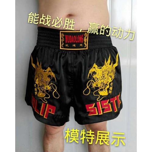 Quần muay thái, tán thủ,boxing - 5729639 , 9706914 , 15_9706914 , 450000 , Quan-muay-thai-tan-thuboxing-15_9706914 , sendo.vn , Quần muay thái, tán thủ,boxing
