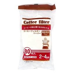 Set 80 túi giấy lọc cà phê size L - Made in Japan