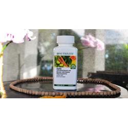 Daily amway, Thực Phẩm Bổ Sung Vitamin Hàng Ngày Daily Amway Nutrilite