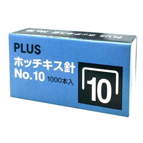 10 hộp Kim bấm số 10 Plus
