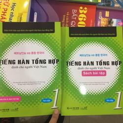 Combo Tiếng Hàn Tổng Hợp 1 Sách, BT, CD - Hàng Chuẩn Đặt