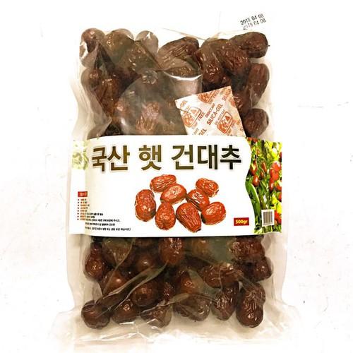 Táo đỏ hàn quốc sấy khô 500g - Táo đỏ khô Hàn Quốc - Táo đỏ hầm gà chưng yến nấu chè ăn tết