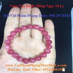 Vòng Đeo Tay Ruby Hồng Ngọc 10 Ly