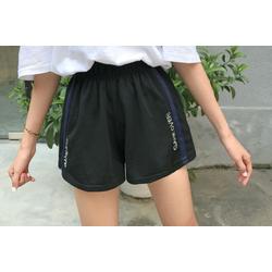 Quần nữ thời trang, quần đùi giá tốt, quần short vải nữ