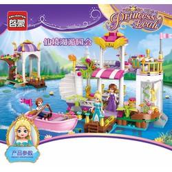 Hộp đồ chơi lắp ráp hội du thuyền tiên cảnh dành cho trẻ em mã 2607