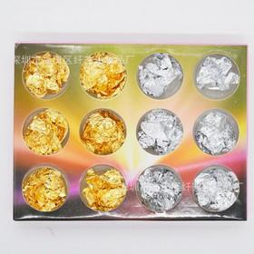 vàng bạc lá trang trí móng tay - vaba05