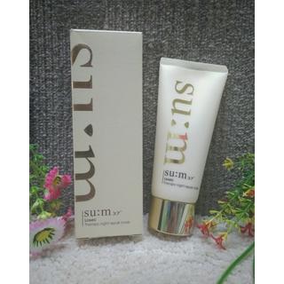 SALE SỐC XẢ KHO - Sum37 Mặt nạ ngủ siêu phục hồi da hộp 100ml rất tiết kiệm - MNNS01 thumbnail