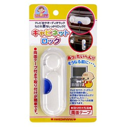 Chốt cửa bảo vệ trẻ em hàng nhập khẩu Nhật Bản