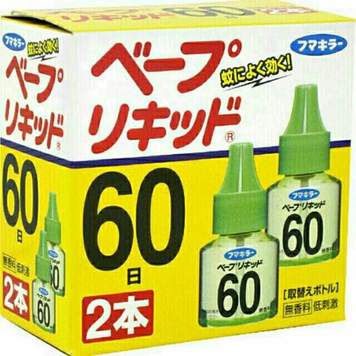 Hộp 2 lọ tinh dầu thay thế máy đuổi muỗi Nhật