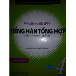 Bộ Tiếng hàn tổng hợp dành cho người Việt Nam Trung Cấp 4
