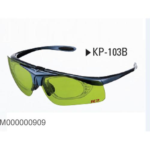 Kính bảo hộ cao cấp Hàn Quốc K2 KP-103B