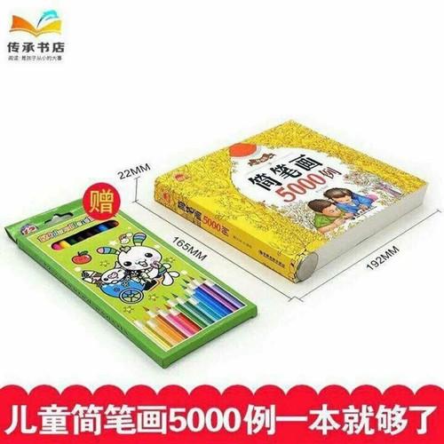 Sách tô 5000 bức tranh tặng kèm bút màu