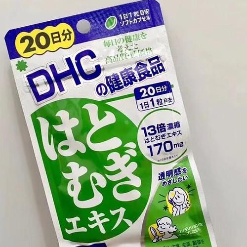 Viên uống trắng da DHC Coix Extract 20 viên - 5806416 , 9842027 , 15_9842027 , 125000 , Vien-uong-trang-da-DHC-Coix-Extract-20-vien-15_9842027 , sendo.vn , Viên uống trắng da DHC Coix Extract 20 viên