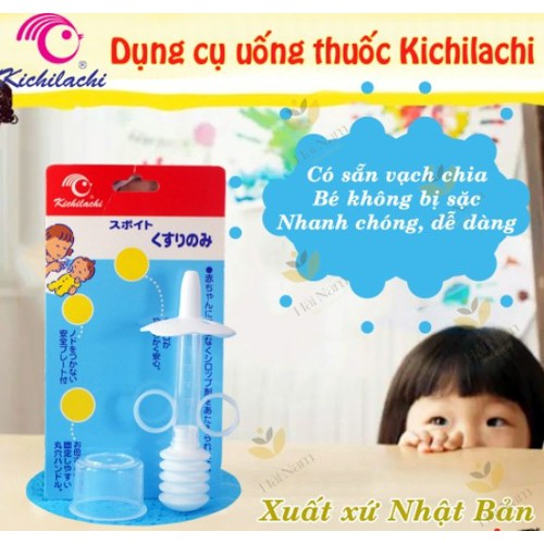 Dụng cụ uống thuốc-nước an toàn cho bé KICHILACHI