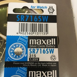 Pin nhật SR716SW - 315 - SR716SW thumbnail