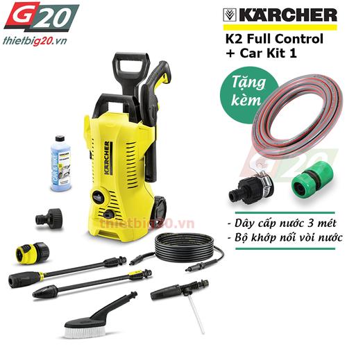 Máy rửa xe gia đình có chỉnh áp Karcher K2 Full Control EU + Car Kit 1