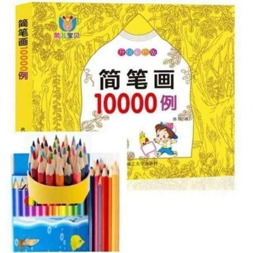 Sách tập tô | Sách tập tô 10000 hình kèm bút màu cho bé - 5876186 , 9926813 , 15_9926813 , 190000 , Sach-tap-to-Sach-tap-to-10000-hinh-kem-but-mau-cho-be-15_9926813 , sendo.vn , Sách tập tô | Sách tập tô 10000 hình kèm bút màu cho bé