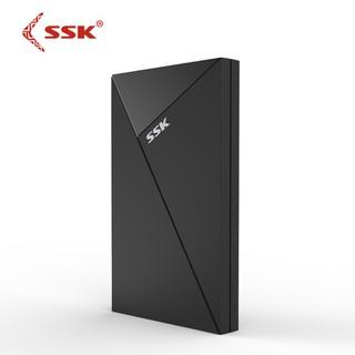 Hộp đựng ổ cứng HDD BOX SATA 2.5 USB 3.0 SSK SHE-088 - SSK 088 1 thumbnail