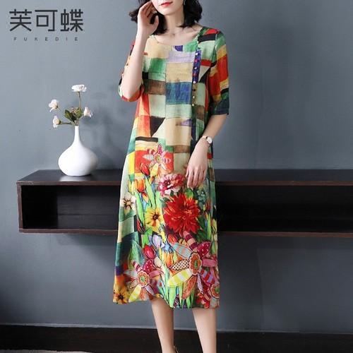 Đầm suông nữ họa tiết 3D 2D3184