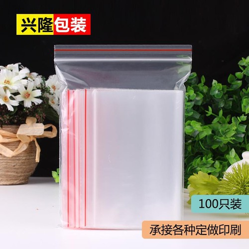 200g túi zip đỏ 4 x 6cm -Plastic bag