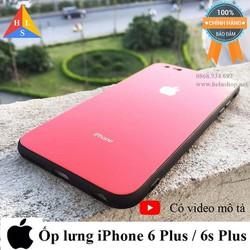 Case iPhone 6s Plus