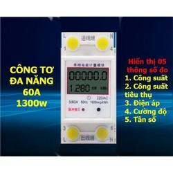 Công tơ điện tử đa năng 60A, đo công suất, điện áp, cường độ dòng điện