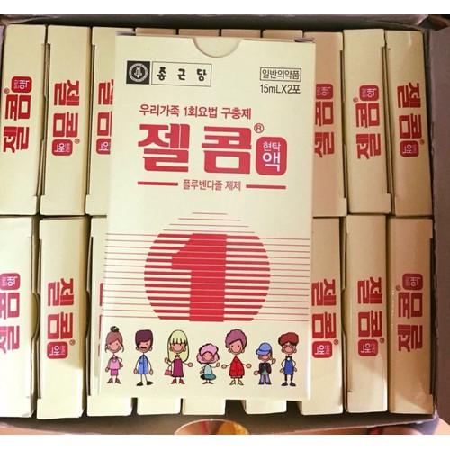 Thuốc tẩy giun Zelcom Hàn Quốc - 5891234 , 9949772 , 15_9949772 , 130000 , Thuoc-tay-giun-Zelcom-Han-Quoc-15_9949772 , sendo.vn , Thuốc tẩy giun Zelcom Hàn Quốc