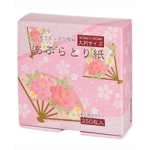 Set 250 tờ giấy thấm dầu hàng nhập khẩu Nhật Bản
