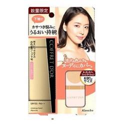 Kem lót chống nắng Kanebo Coffret Dor Makeup Base SPF25.PA++ 25ml