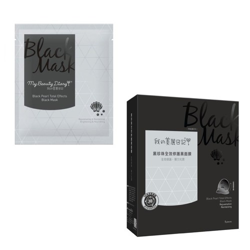 Mặt nạ MBD Black Mask Pearl Total Effects Miếng lẻ