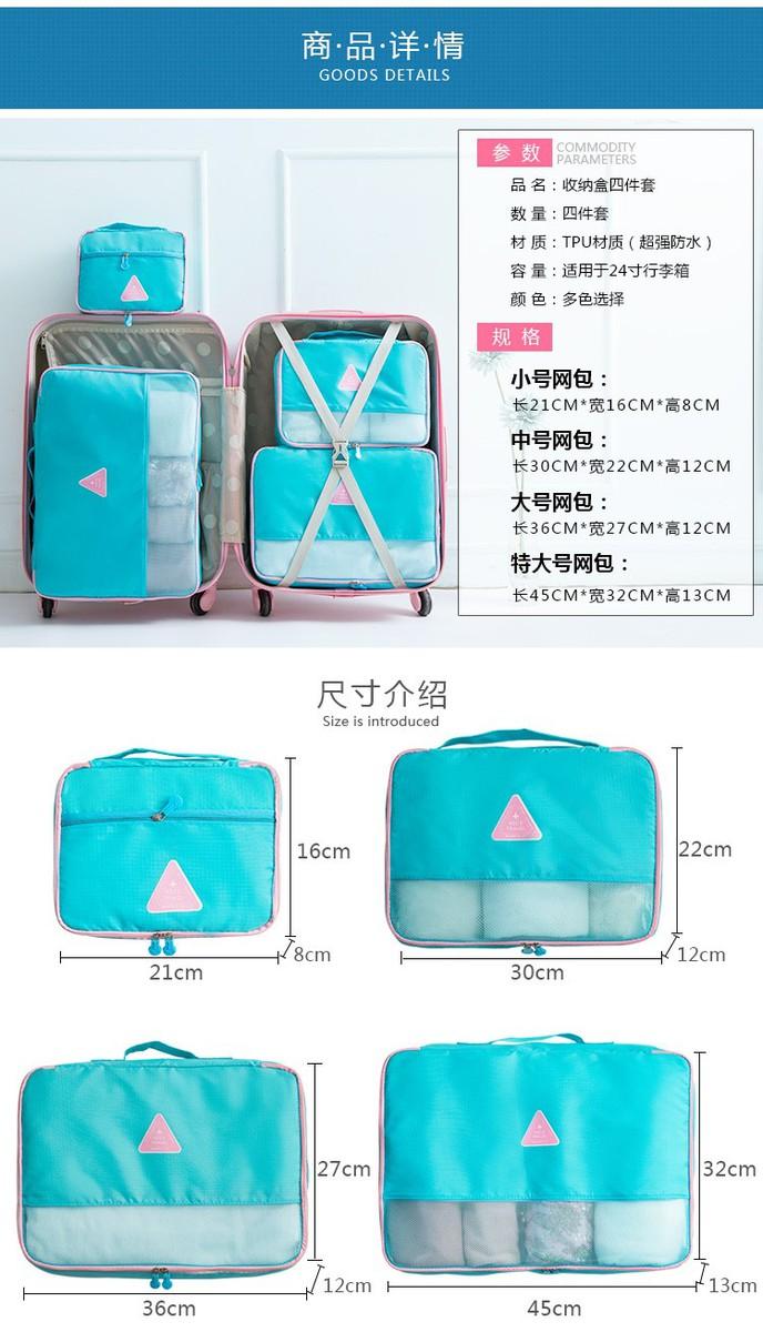 Combo 4 Túi Happy Travel chống thấm sắp xếp vali ngăn nấp 7