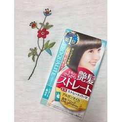 Thuốc duỗi tóc ngắn Proqualite Nhật Bản