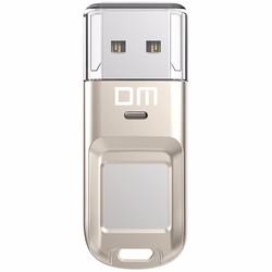 USB Bảo mật vân tay - KGM-065-32