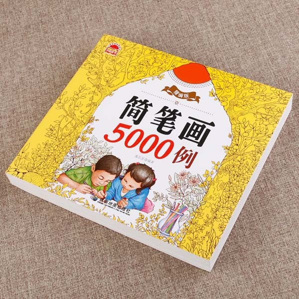 Bộ sách tô màu 5000 tranh kèm hộp bút màu cho bé siêu hot 2
