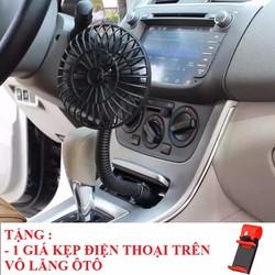 Quạt điện ô tô mini 12V sạc xe ô tô và kẹp điện thoại trên vô lăng