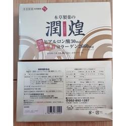 collagen hanamai gold 60 gói