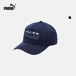 Nón, mũ nam chính hãng PUMA - RED BULL