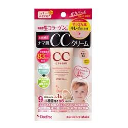 Kem trang điểm đa năng CC Cream Collagen tươi Dot Free
