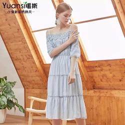 Đầm Maxi Phối Ren Cực Chất Màu Xám
