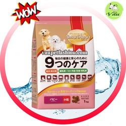 Smartheart Gold Puppy 1kg  Thức ăn cho chó con