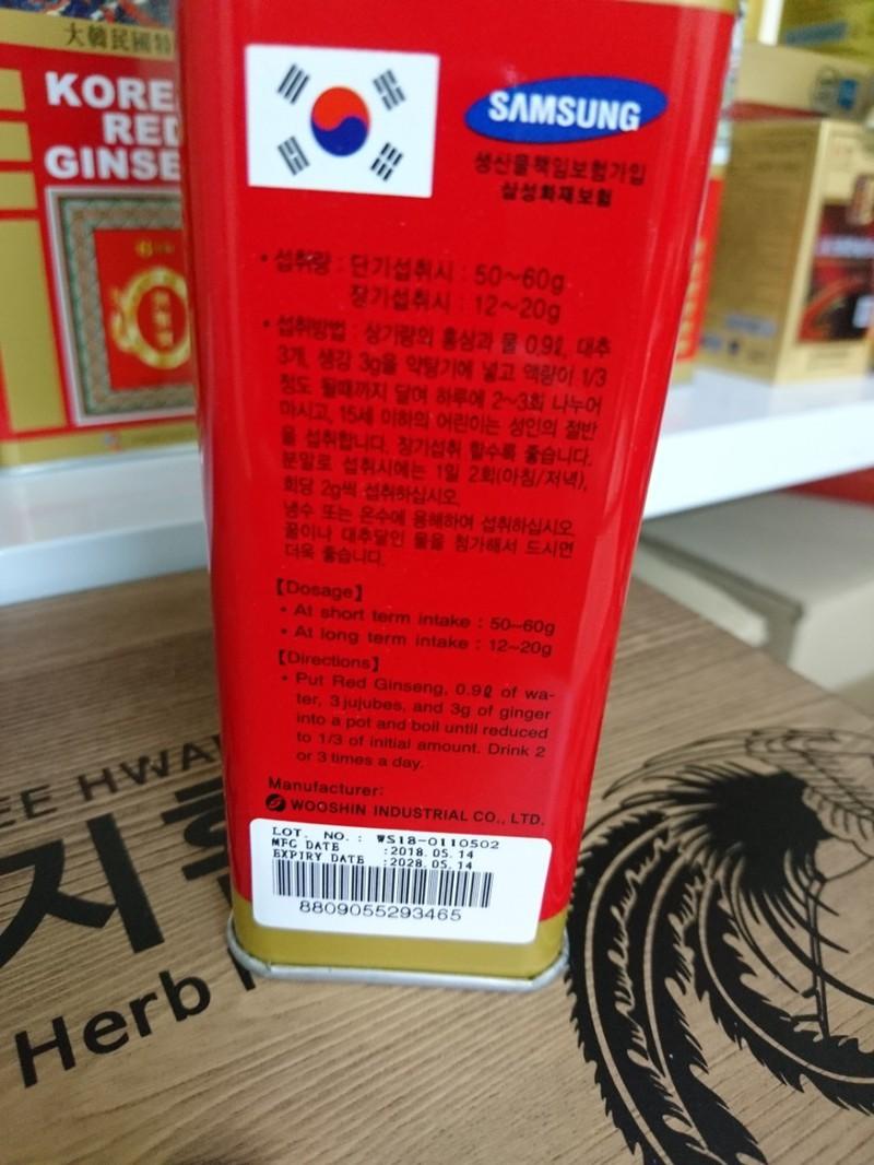 Hồng sâm củ khô BIO 300g loại hộp 15 củ 3